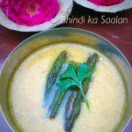 Bhindi ka Saalan
