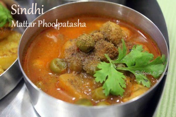 Mattar Phool Patasha Lotus Stem Seeds Curry With Peas