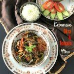 Bemieh bel Zeit / Lebanese Okra & Tomato Stew