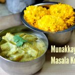 Munakkaya Masala Kura / Drumstick Curry Andhra Style