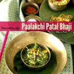 Paalakchi Patal Bhaji – Maharashtrian style