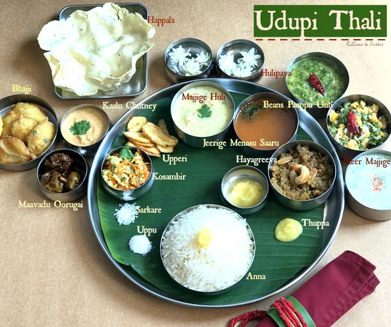 Udupi Thali