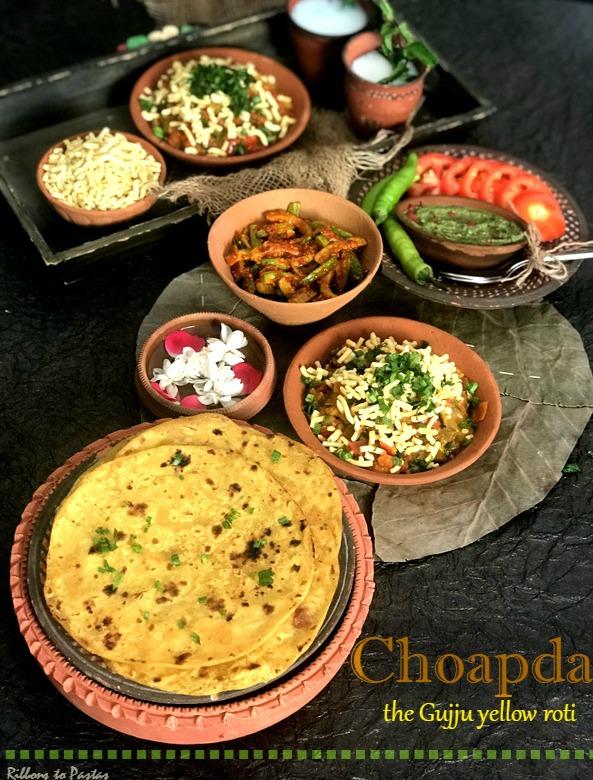 Yellow Roti, Choapda