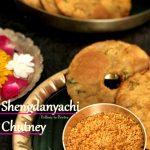 Shengdanyachi Chutney