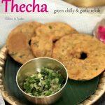 Thecha - Maharashtrian chilly garlic relish