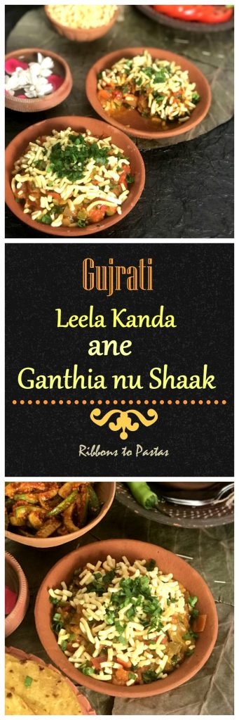 Leela Kanda ane Ganthia nu Shaak