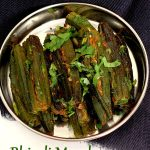 Bhindi Masala
