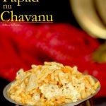 Papad nu Chavanu - Khambat Special