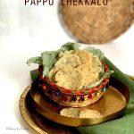 Pappu Chekkalu - Andhra Pradesh Special