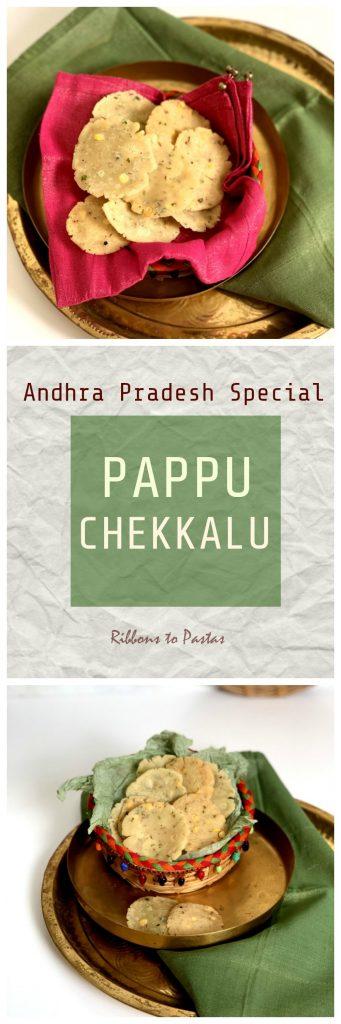 Pappu Chekkalu