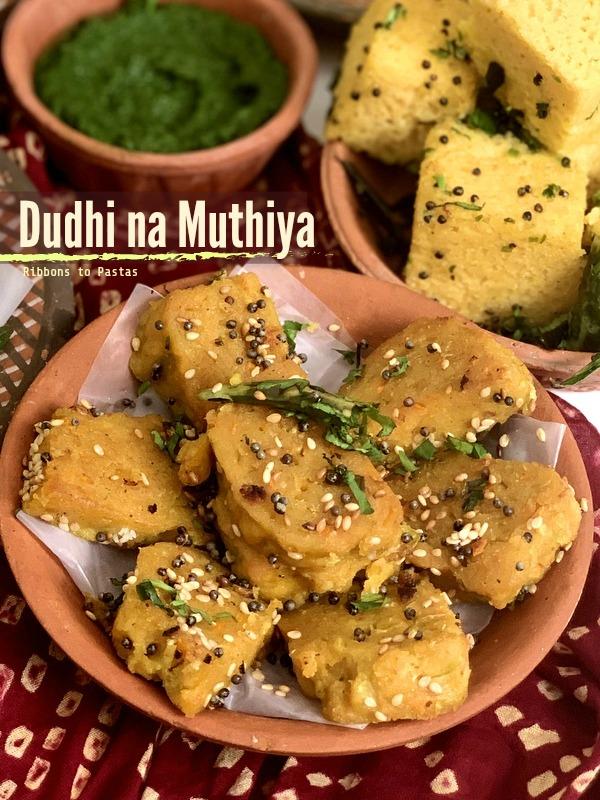 Dudhi na Muthiya