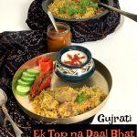 Ek Top na Dal Bhat