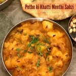 Kaddu ki Khatti Meethi Sabzi