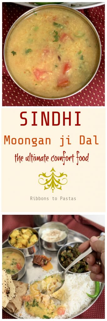 Sindhi Moong Dal