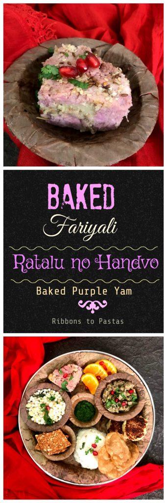 Baked Ratalu ane Bateka no Handvo