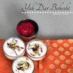 Yak Dar Behesht