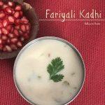 Fariyali Kadhi / Fasting Curry
