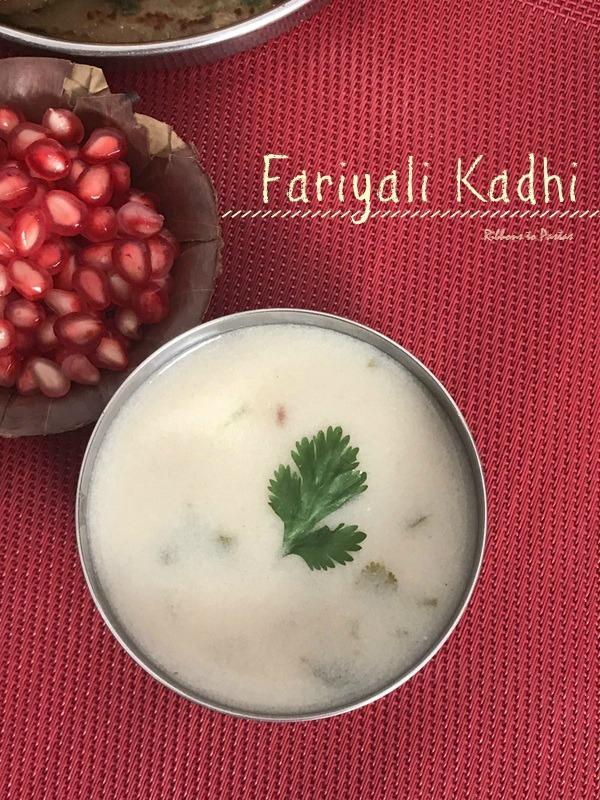 Fariyali Kadhi