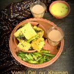 Vateli Dal na Khaman