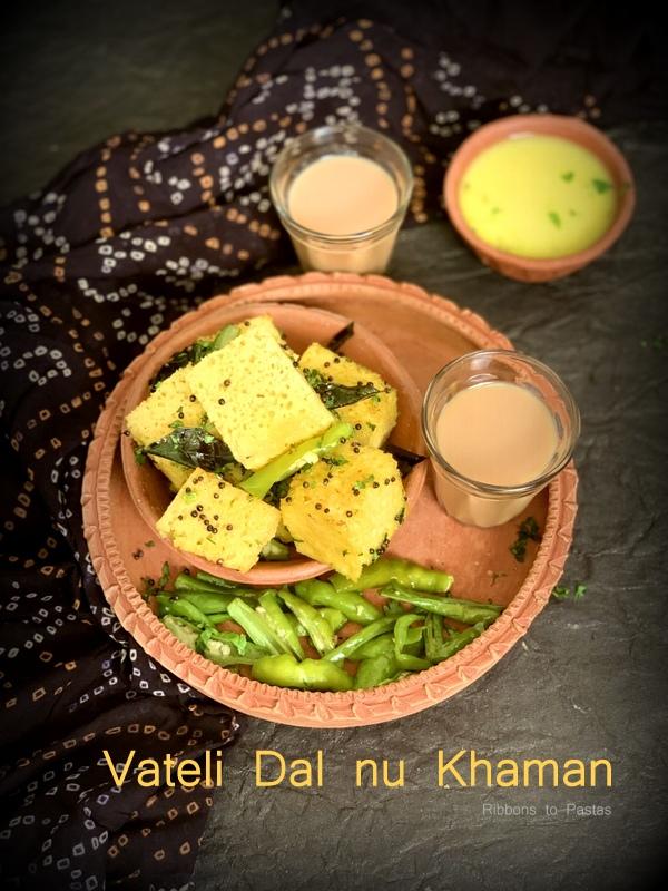 Vateli Dal nu Khaman