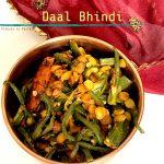 Dal Bhindi